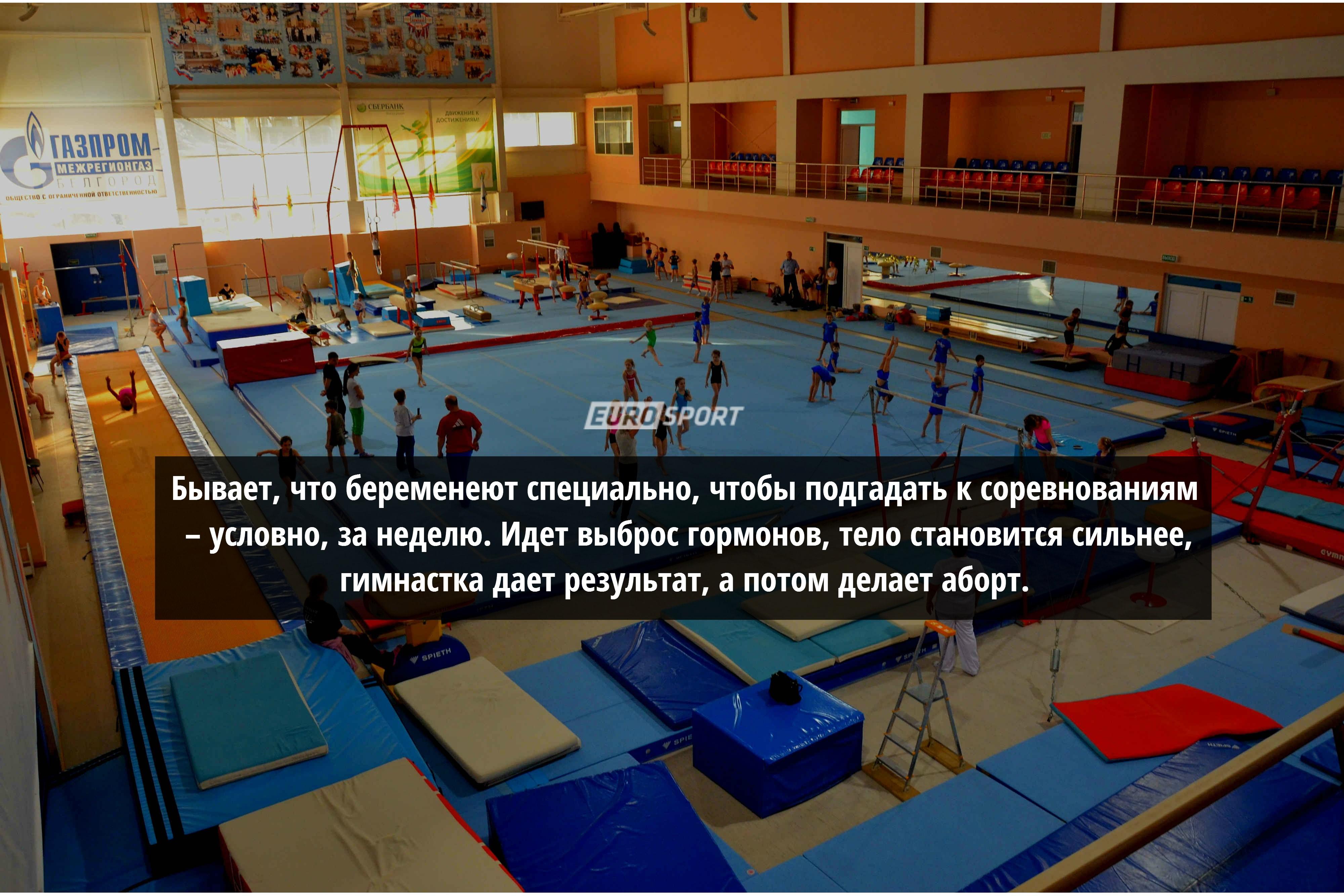 Спортивный секс гимнастика 4 фотография