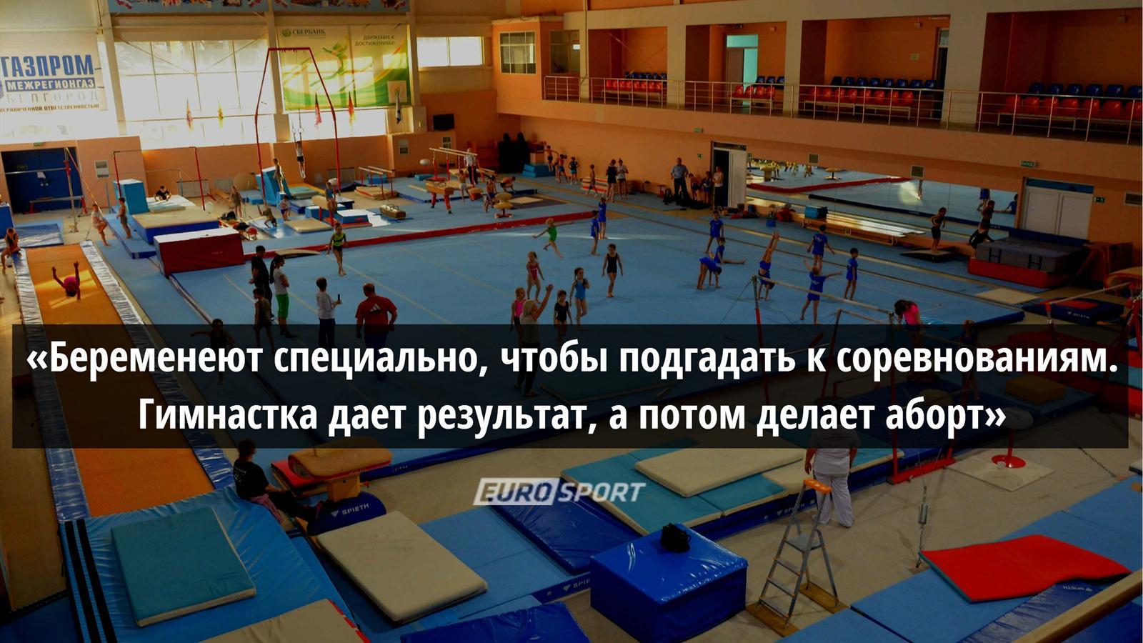 Спортивный секс гимнастика 13 фотография