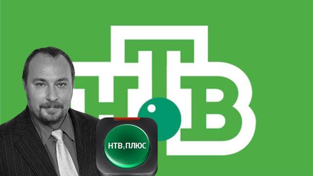 «НТВ-Плюс» ждет ребрендинг после запуска «Матч ТВ»