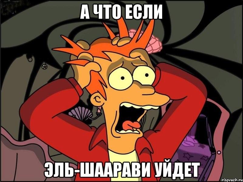 дьявола хрен
