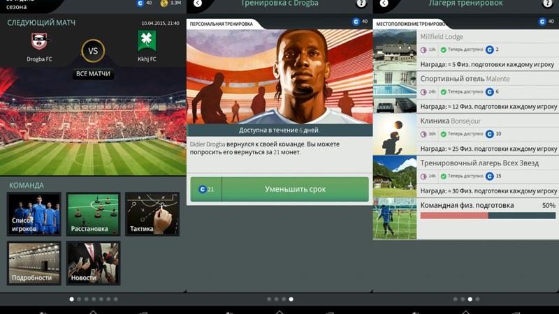 Drogba: Goal One