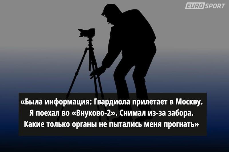 Как все устроено: спортивный фотограф