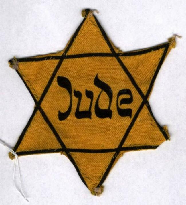 Еврейская лата