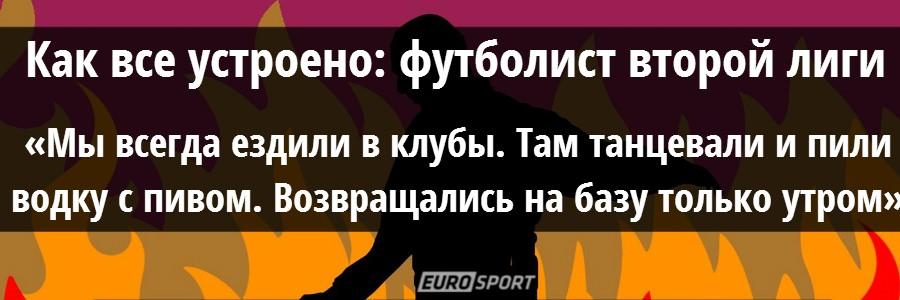 https://i.eurosport.com/2015/04/25/1466524.jpg