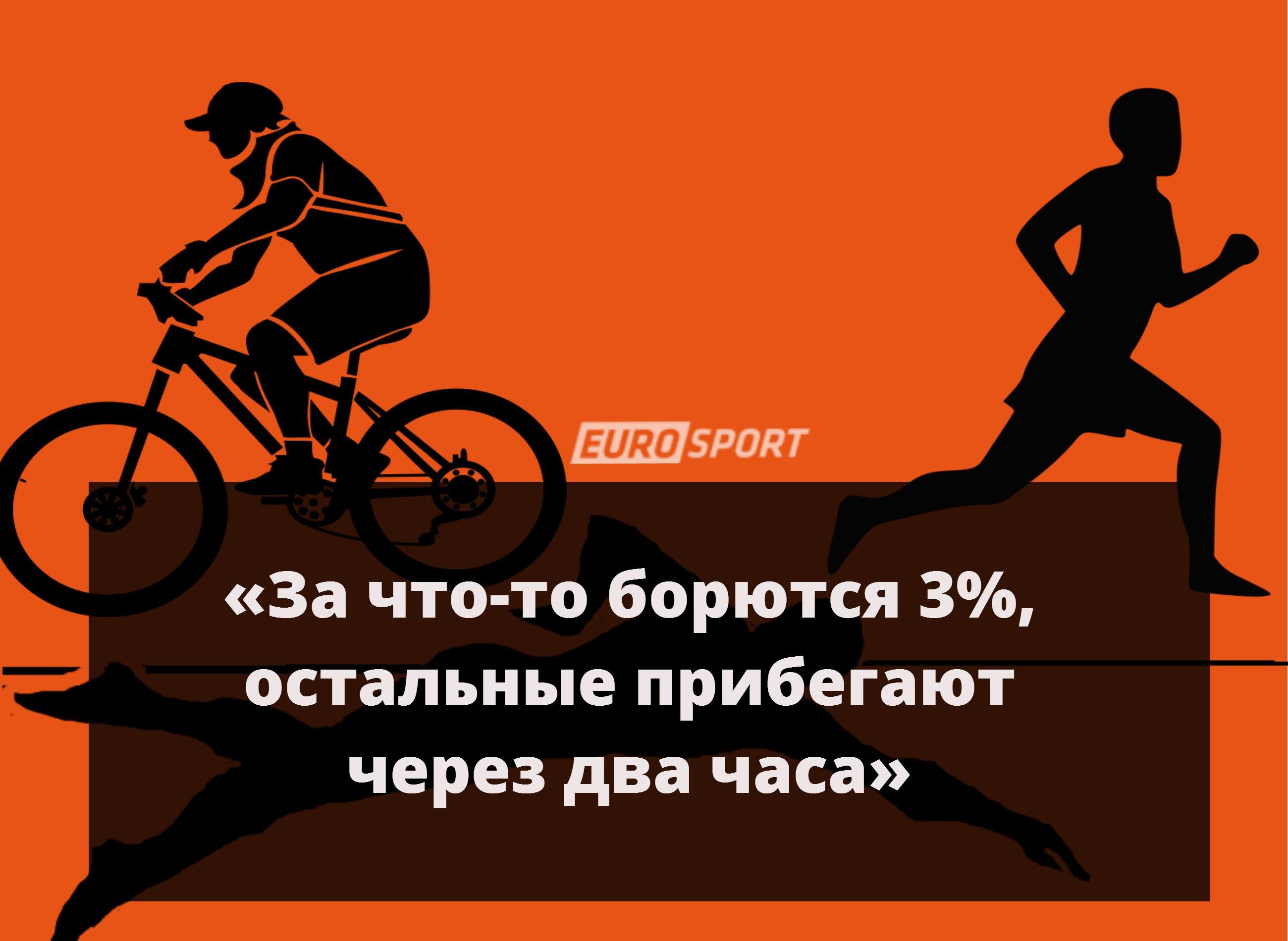 https://i.eurosport.com/2015/05/22/1567544.jpg