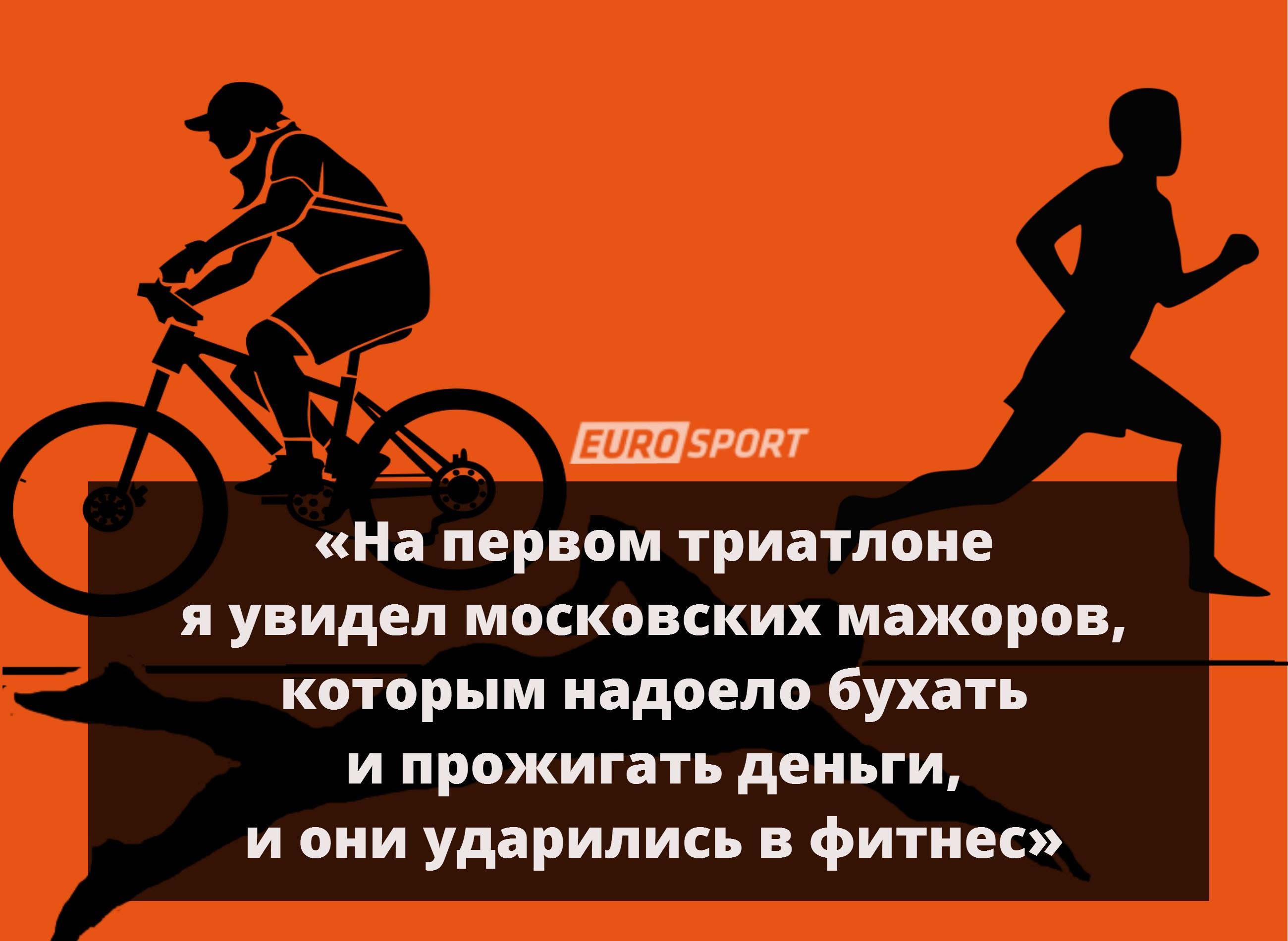 https://i.eurosport.com/2015/05/22/1567545.jpg