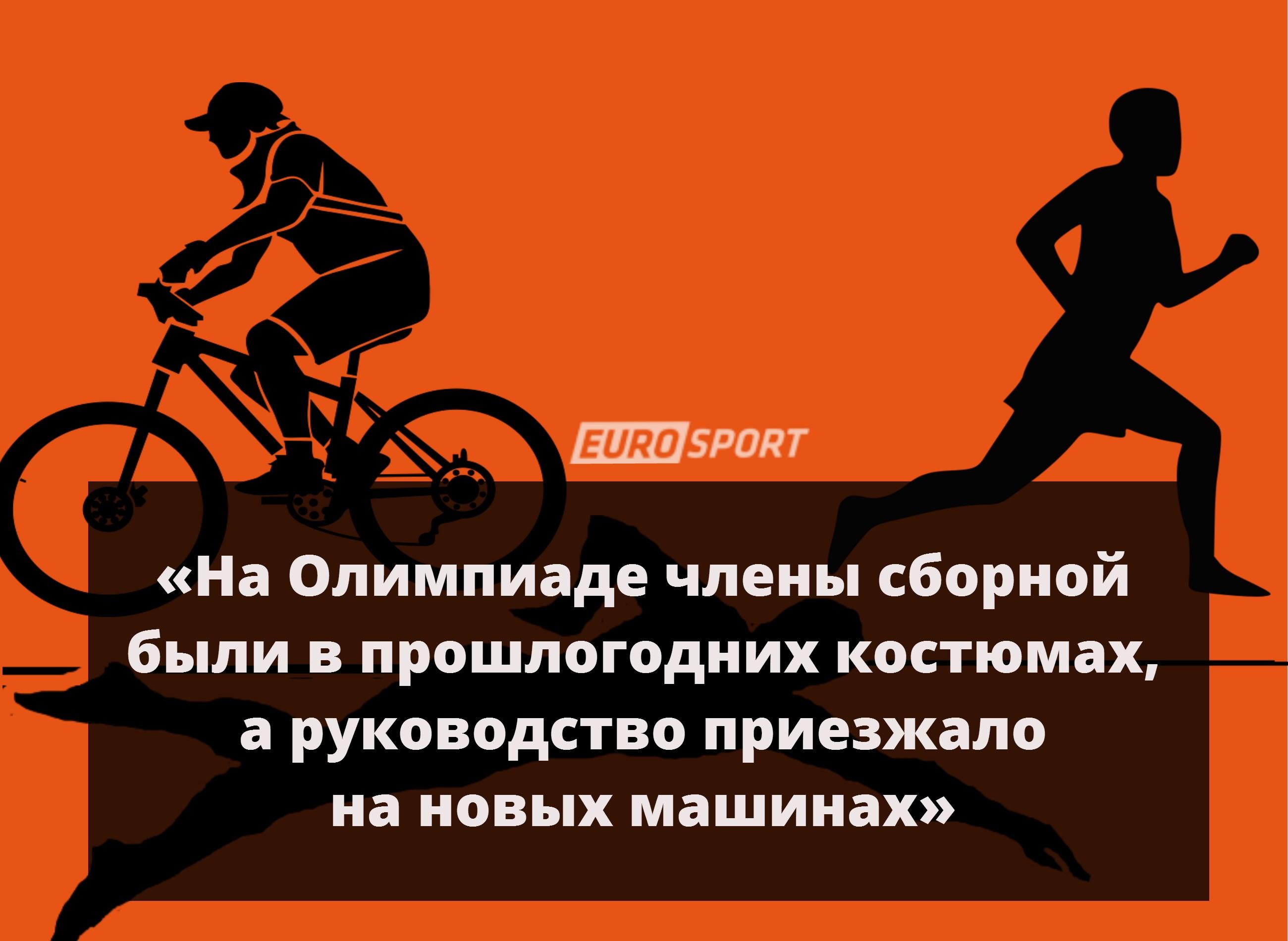 https://i.eurosport.com/2015/05/22/1567546.jpg