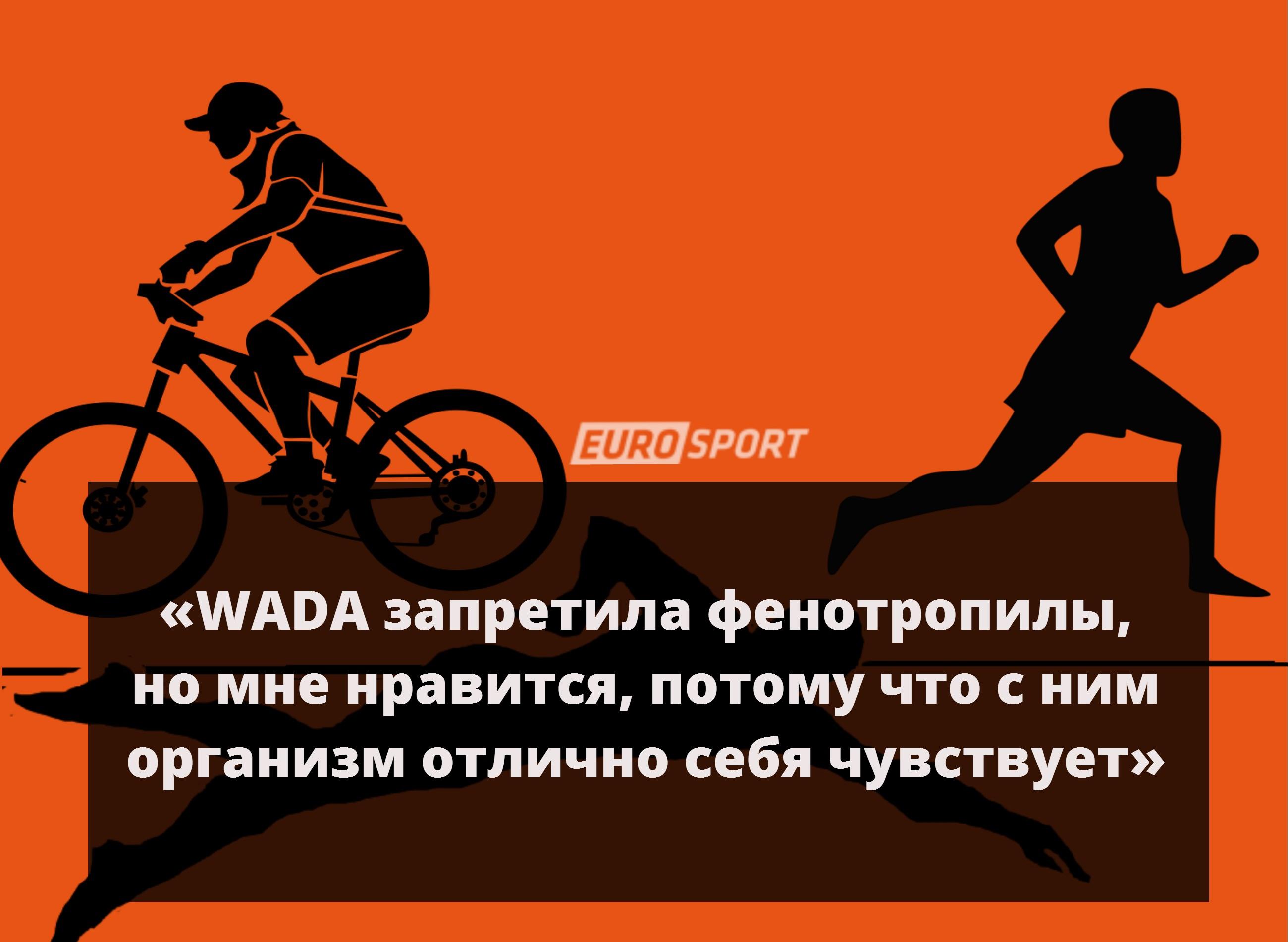 https://i.eurosport.com/2015/05/22/1567548.jpg