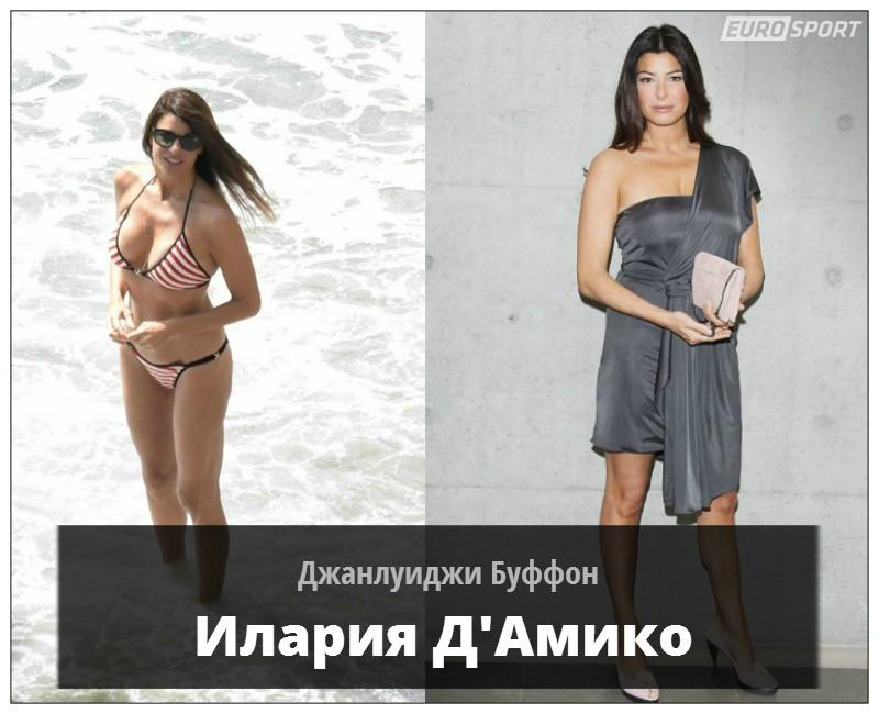 Илария Д'Амико