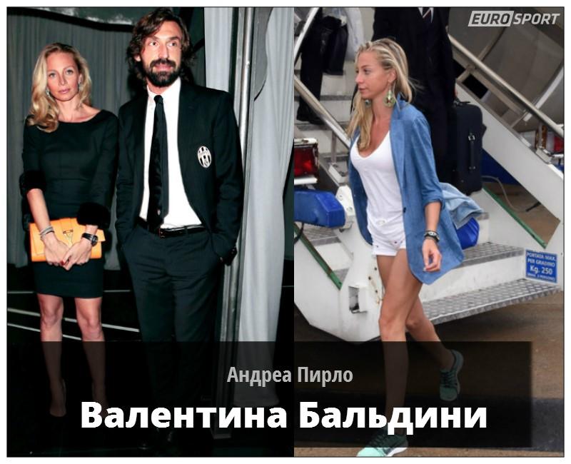 Валентина Бальдини