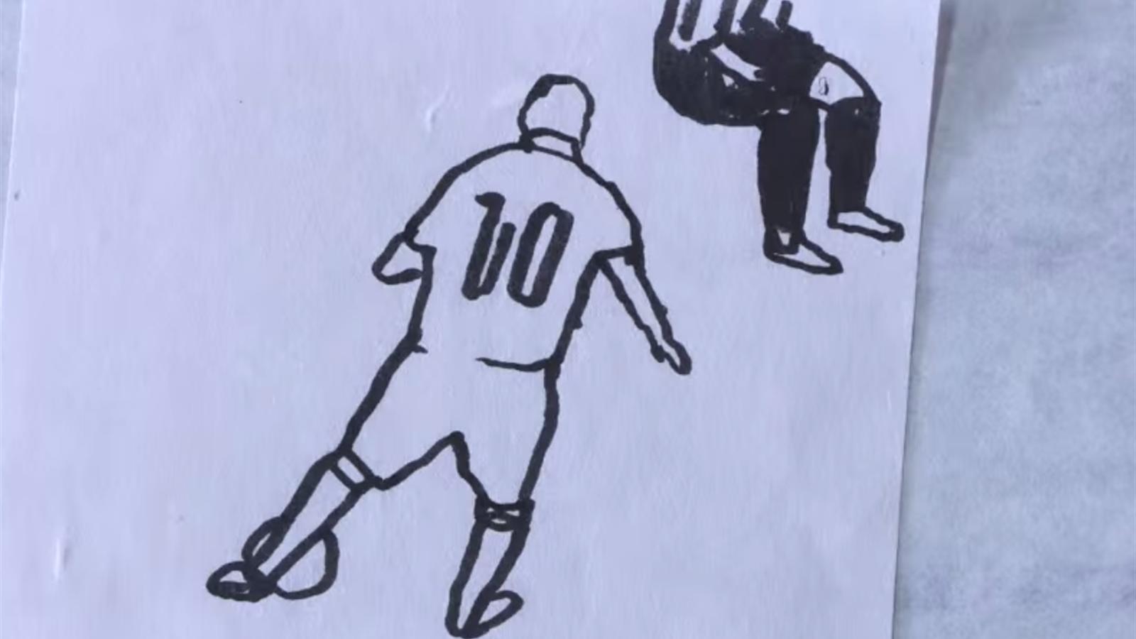 El brutal gol de Messi en dibujos animados  Copa del Rey 2014