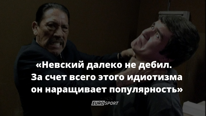 Евген BadComedian об Александре Невском