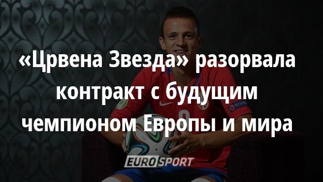 https://i.eurosport.com/2015/06/20/1618920.jpg