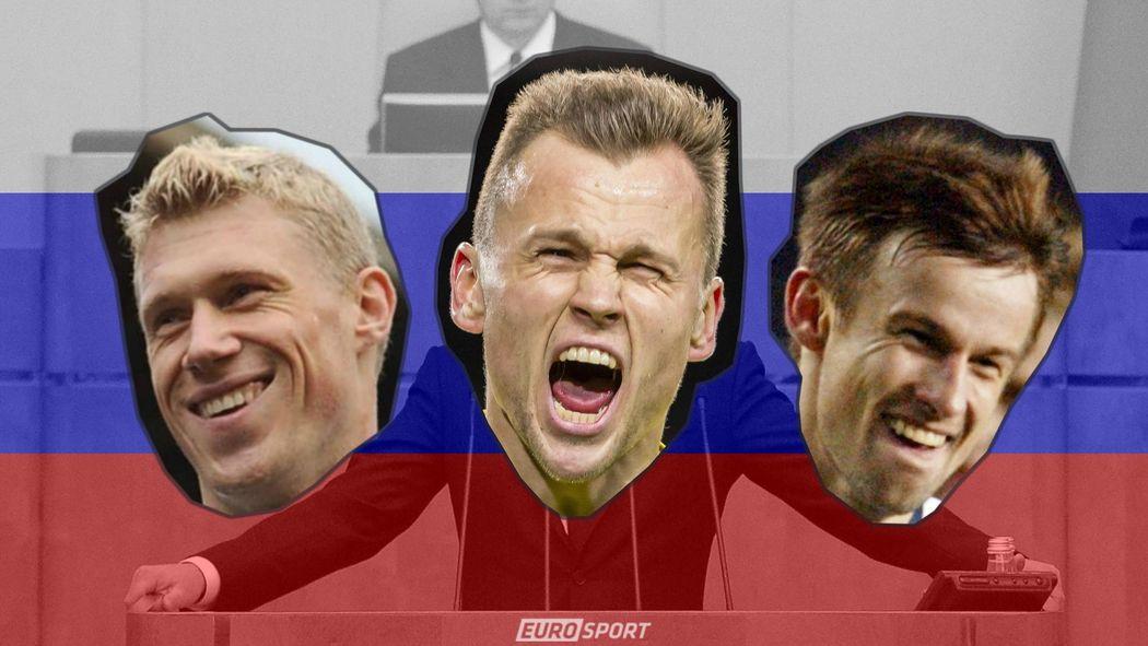 Фото как русские забивают гол фото 587-311
