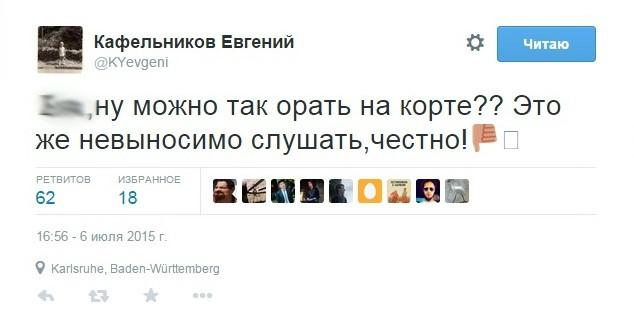 Твит Кафельникова