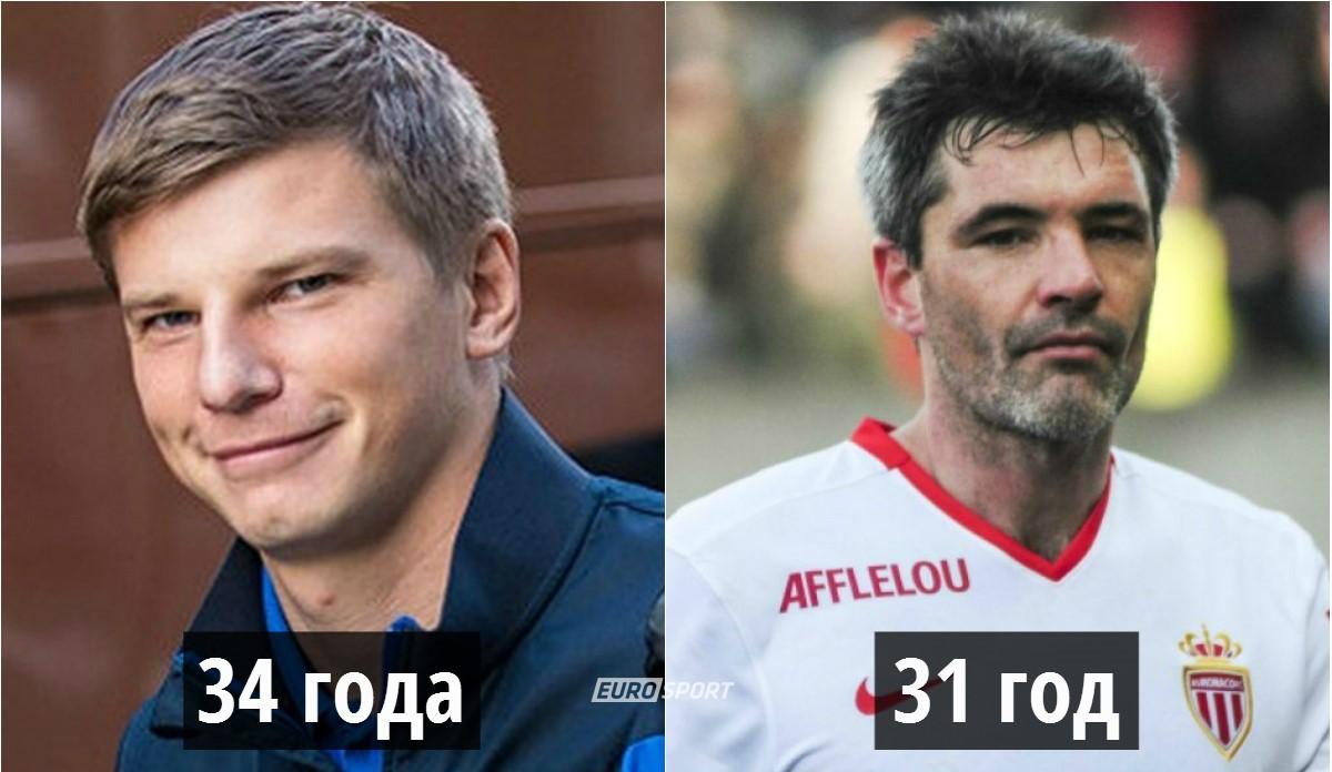 Андрей Аршавин vs Жереми Тулалан