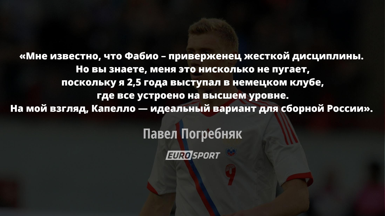 https://i.eurosport.com/2015/07/13/1639106.jpg