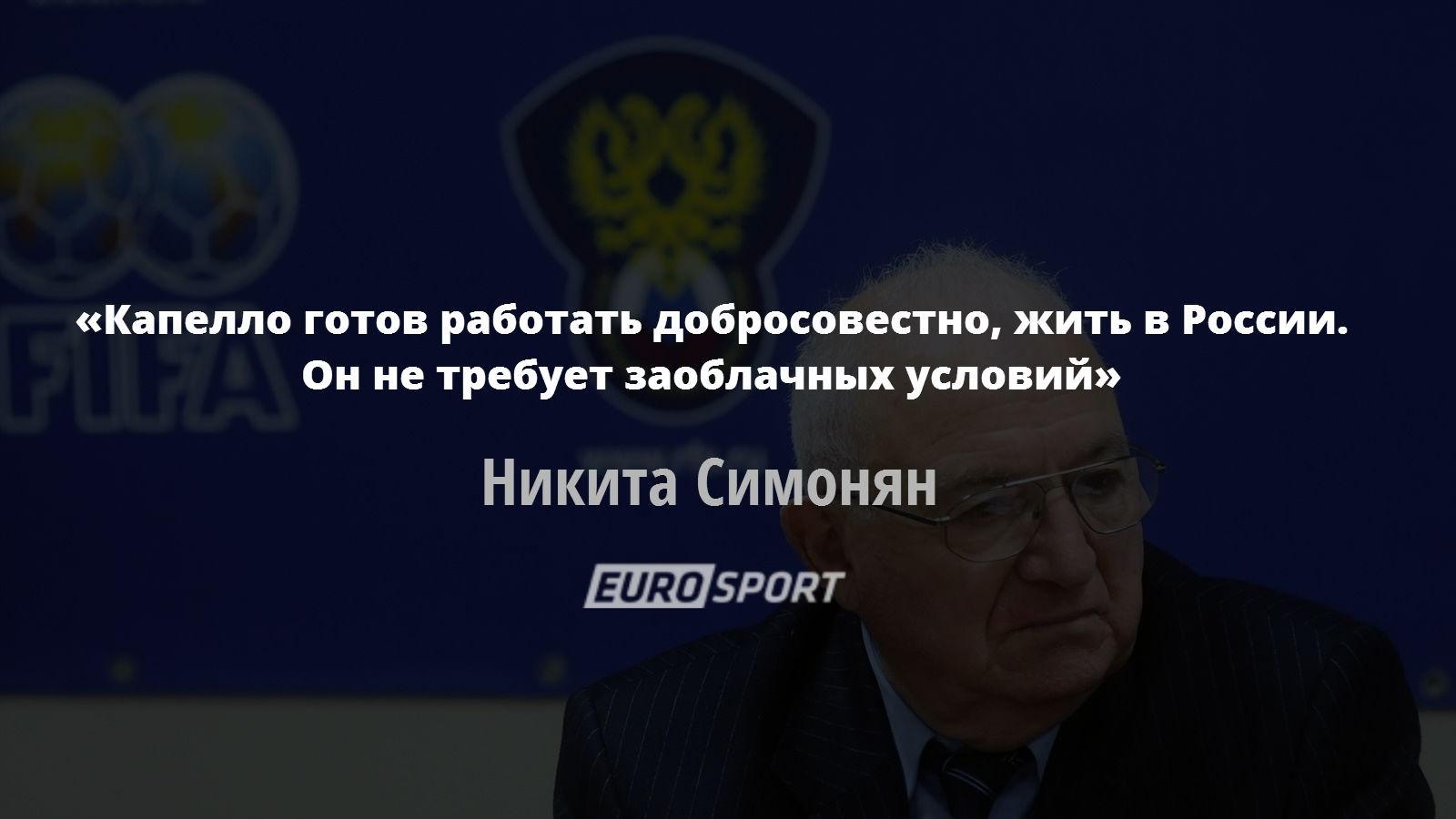 https://i.eurosport.com/2015/07/13/1639111.jpg