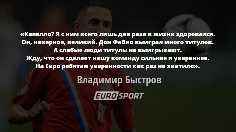 https://i.eurosport.com/2015/07/13/1639123.jpg