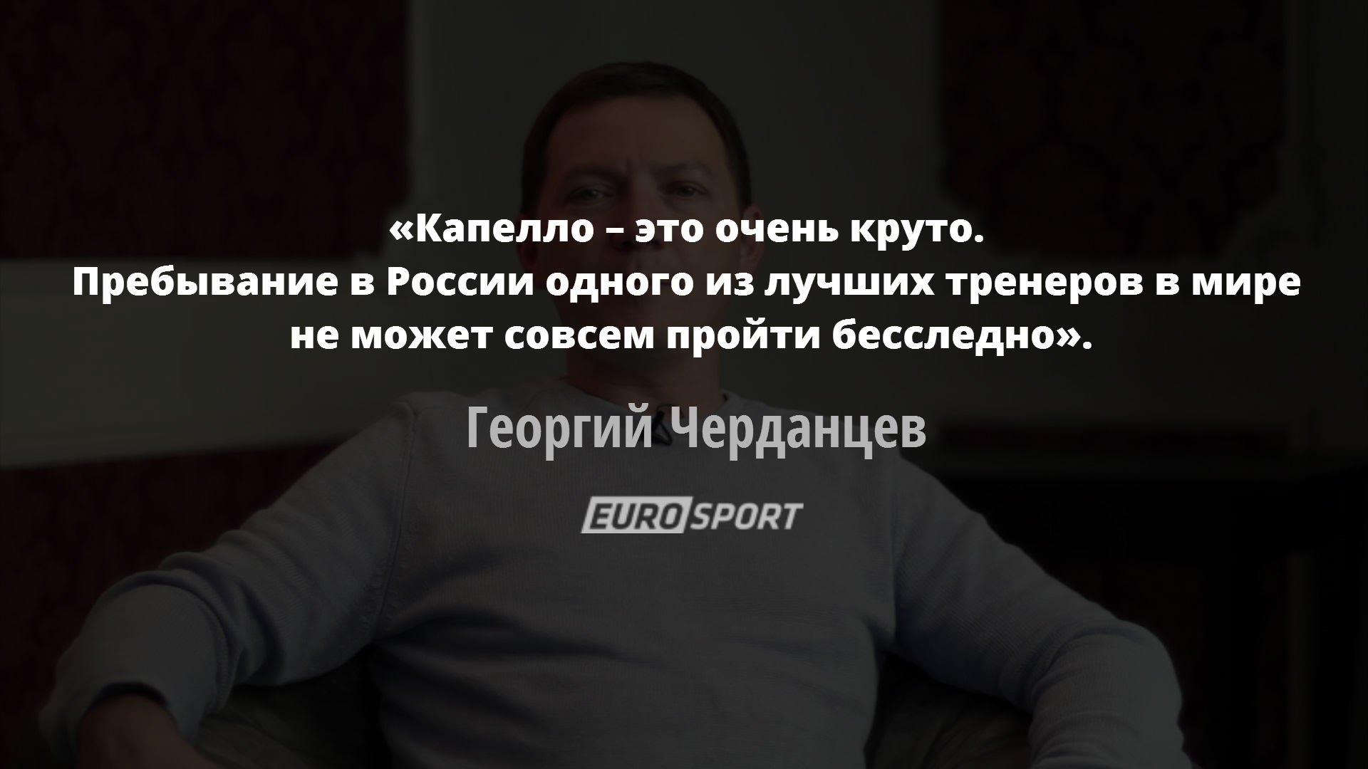 https://i.eurosport.com/2015/07/13/1639143.jpg