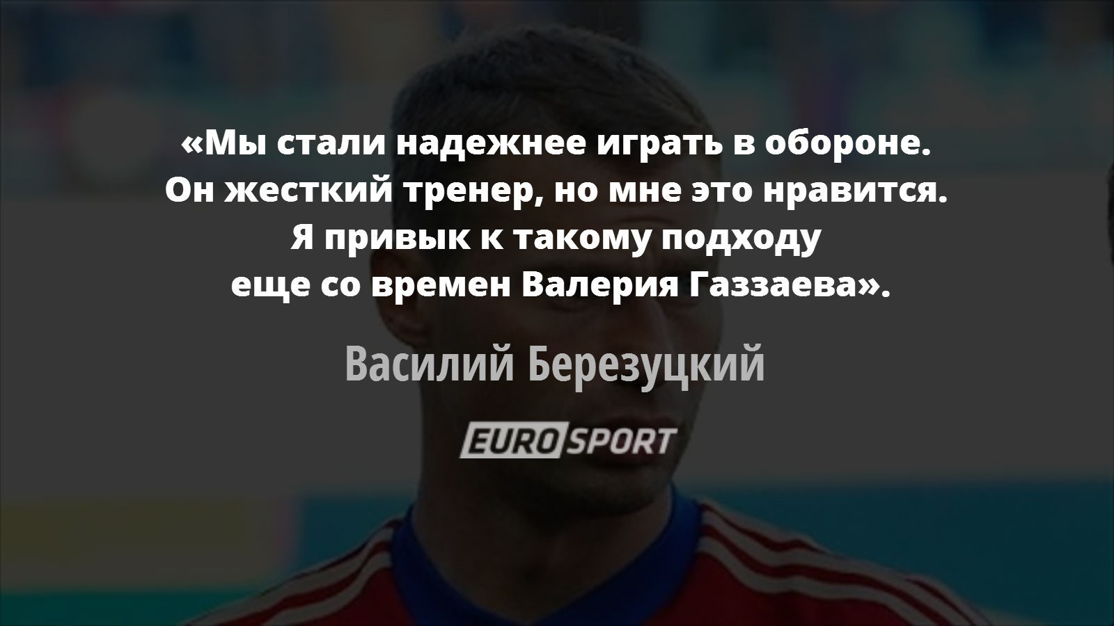 https://i.eurosport.com/2015/07/13/1639150.jpg