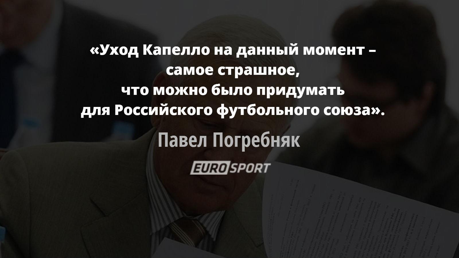 https://i.eurosport.com/2015/07/13/1639167.jpg