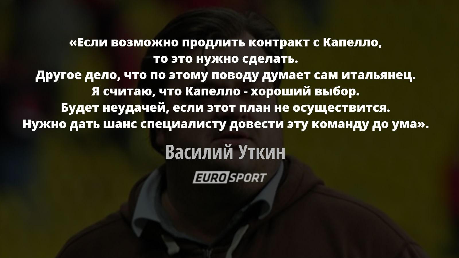 https://i.eurosport.com/2015/07/13/1639180.jpg