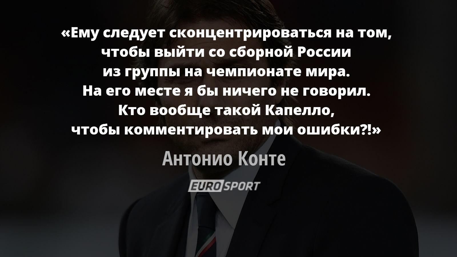 https://i.eurosport.com/2015/07/13/1639194.jpg
