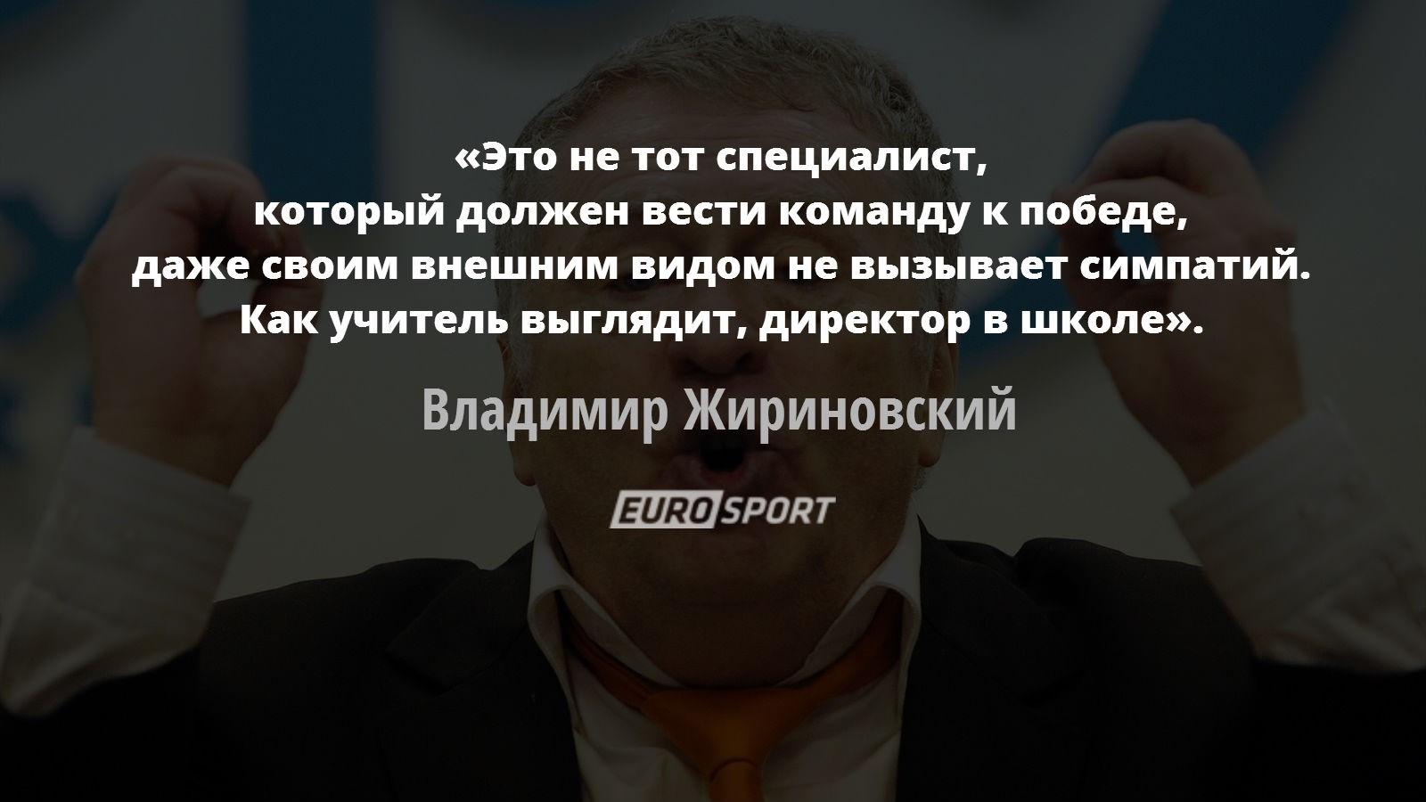 https://i.eurosport.com/2015/07/13/1639210.jpg