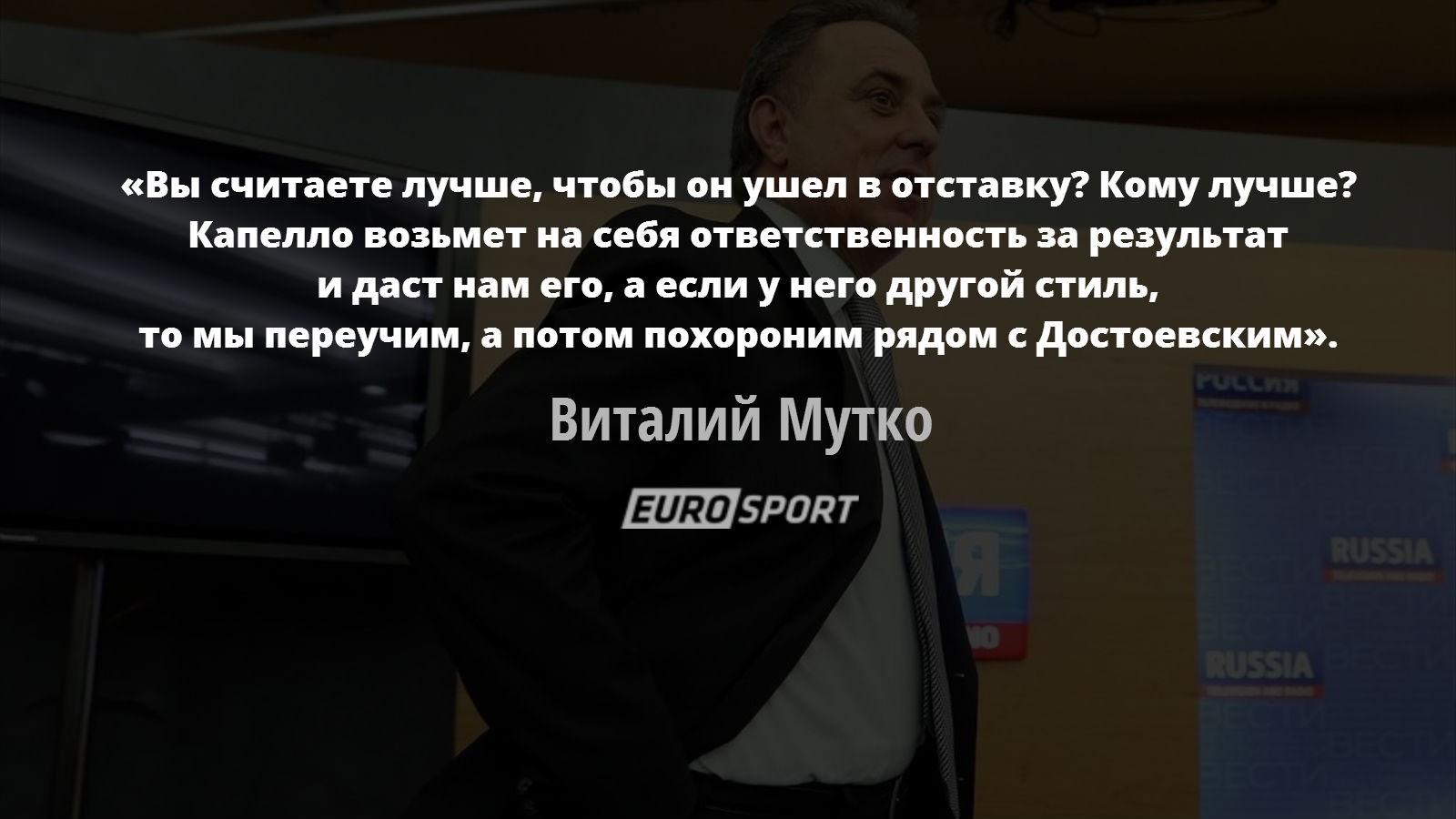 https://i.eurosport.com/2015/07/13/1639214.jpg