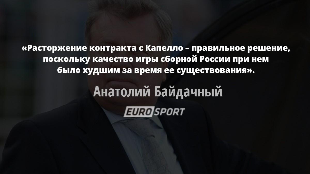 https://i.eurosport.com/2015/07/13/1639233.jpg