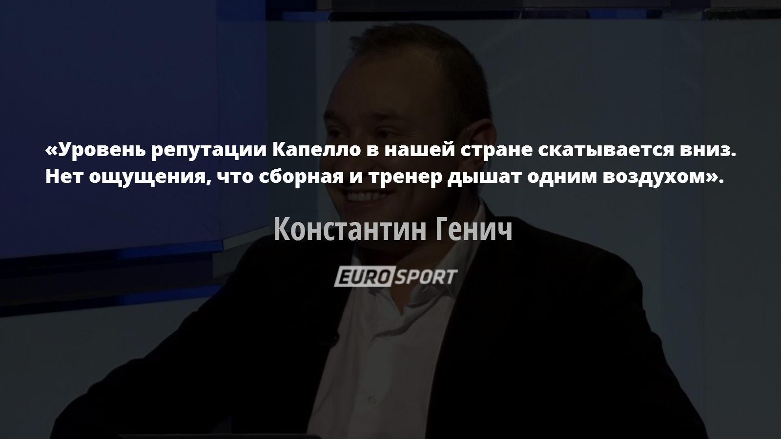 https://i.eurosport.com/2015/07/13/1639254.jpg