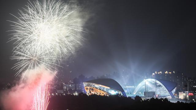 Clap de fin de la 28ème Universiade d'été à Gwangju