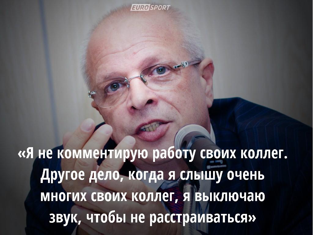 https://i.eurosport.com/2015/08/03/1653395.jpg