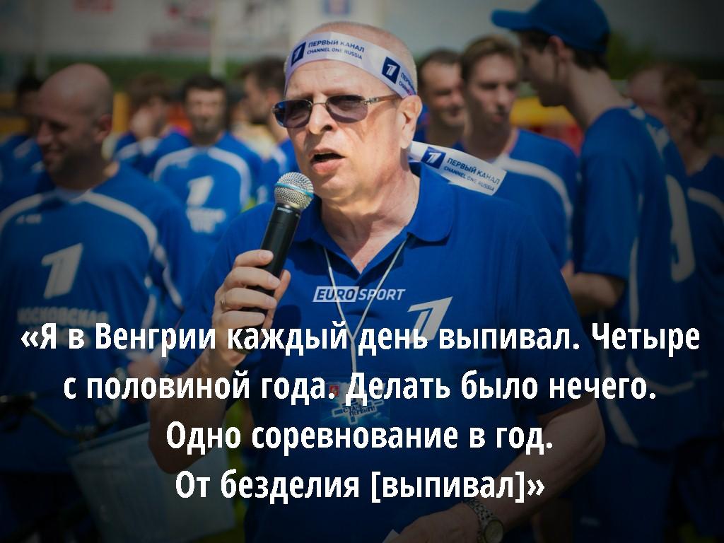 https://i.eurosport.com/2015/08/03/1653400.jpg