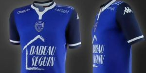 Maillot Troyes domicile 2015-2016
