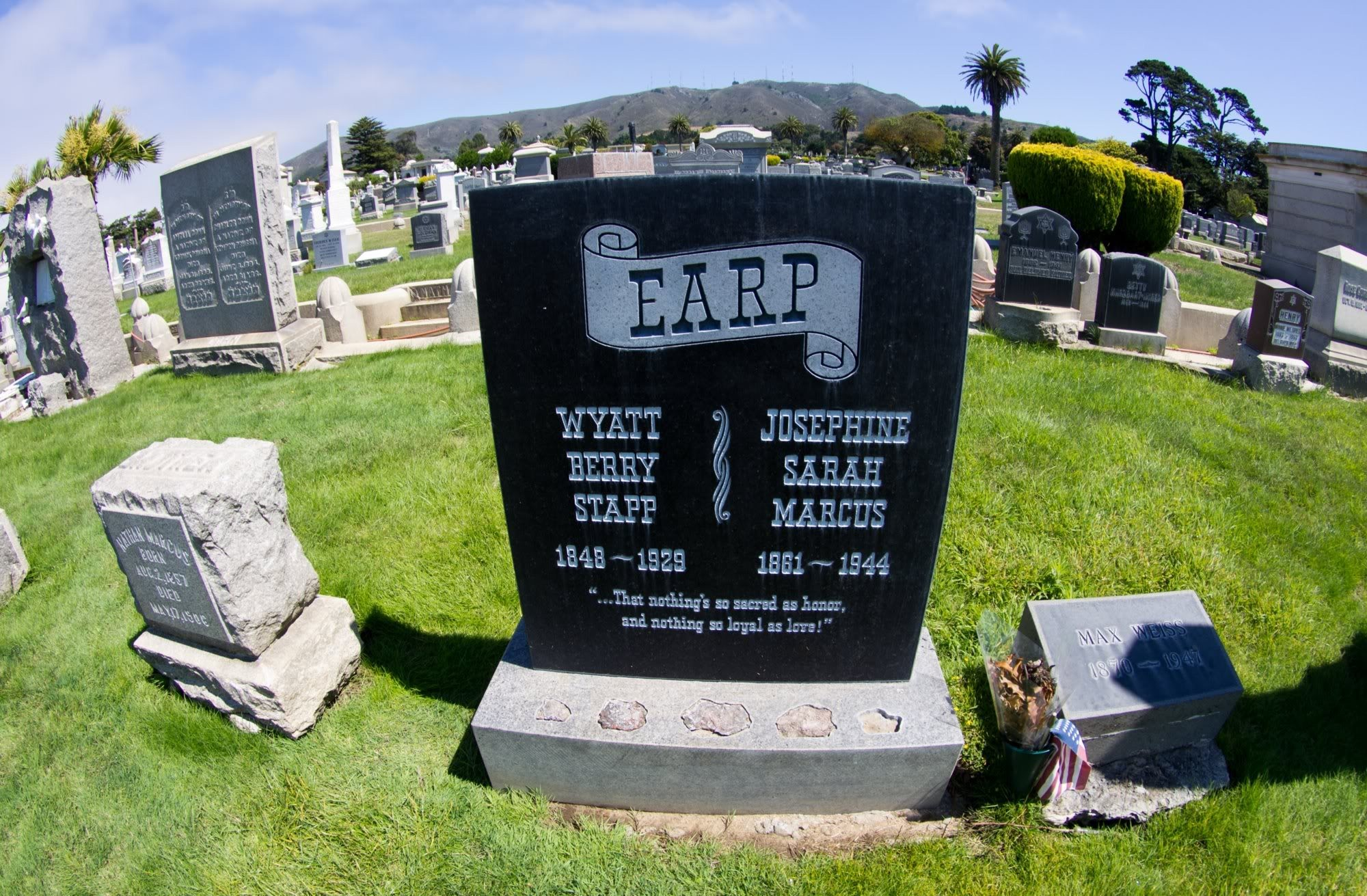 могила Эрпа