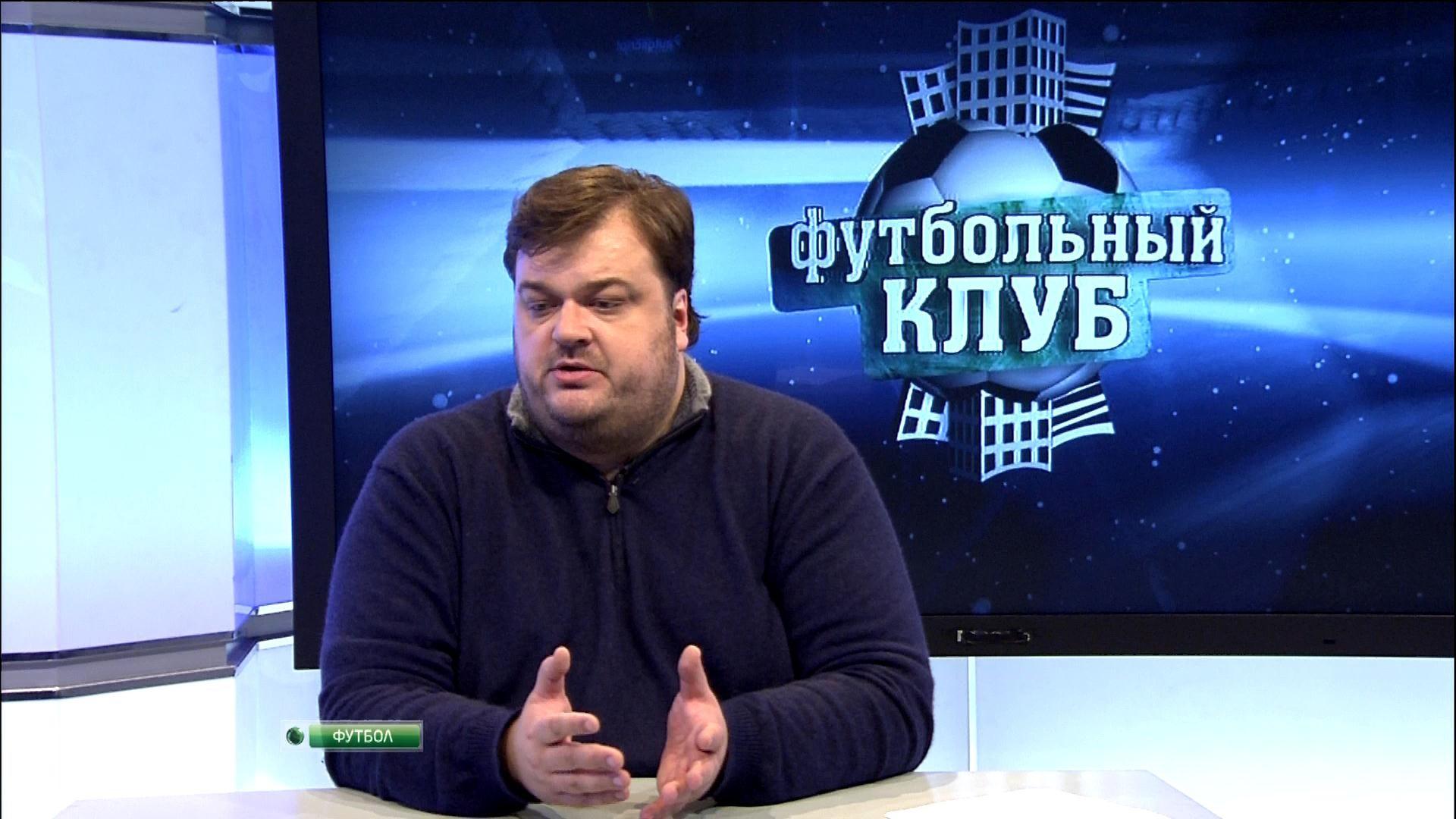 Василий Уткин, футбольный клуб