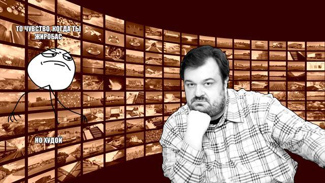 7 вещей, которые Уткин сделал для спортивного телевидения