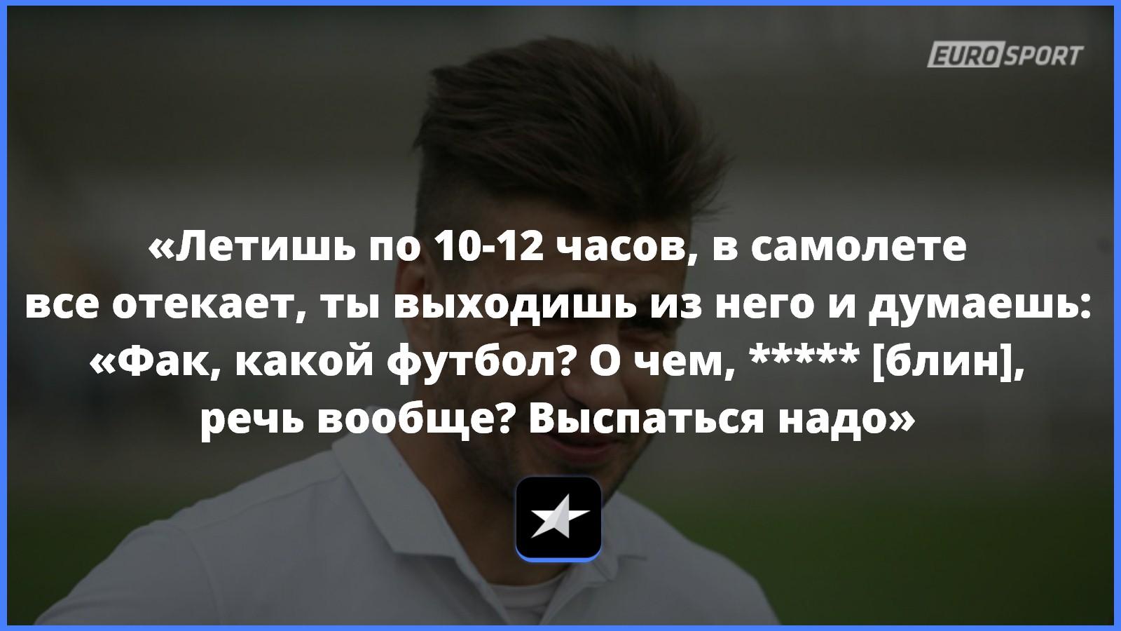 https://i.eurosport.com/2015/08/13/1659385.jpg