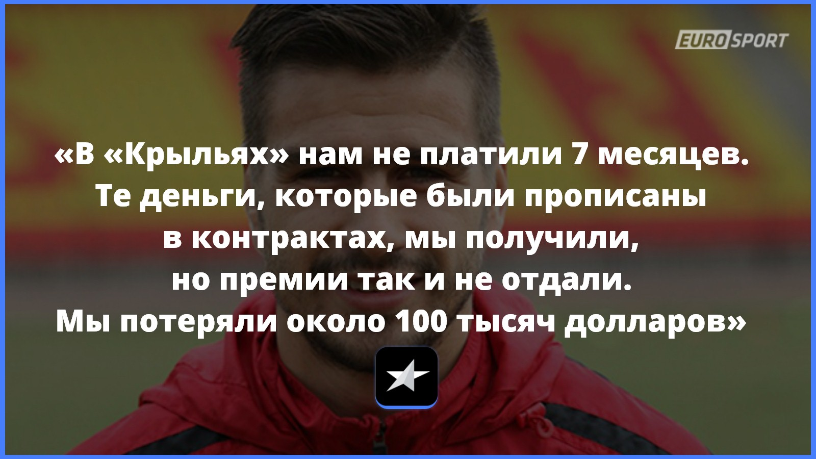 https://i.eurosport.com/2015/08/13/1659388.jpg