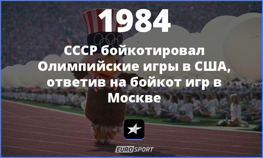 https://i.eurosport.com/2015/08/18/1662542.jpg