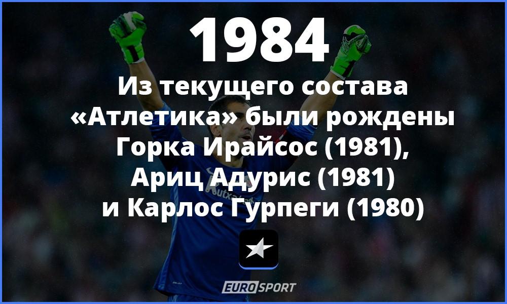 https://i.eurosport.com/2015/08/18/1662543.jpg