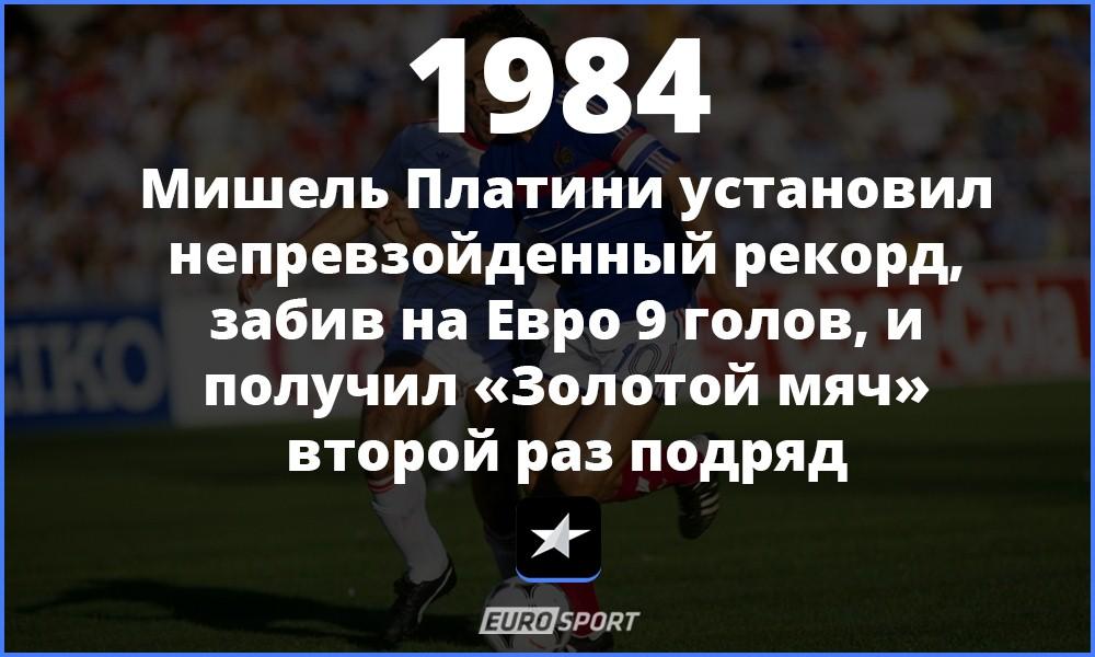 https://i.eurosport.com/2015/08/18/1662548.jpg