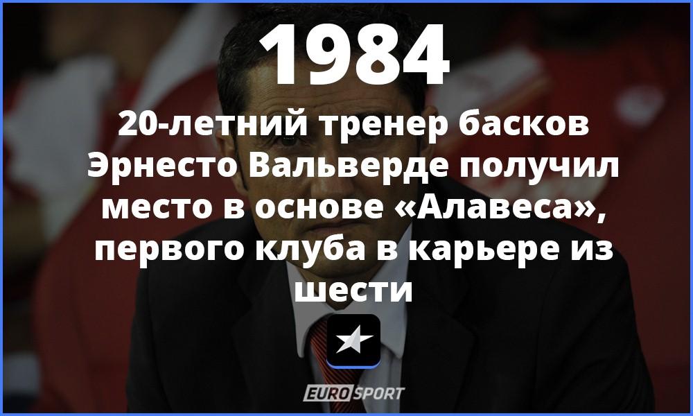 https://i.eurosport.com/2015/08/18/1662551.jpg