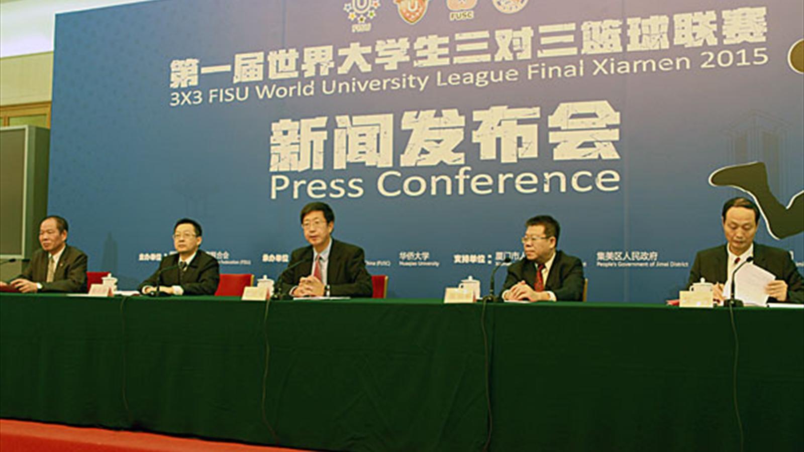 China ready for fisu world university league 3x3 - University league tables french ...