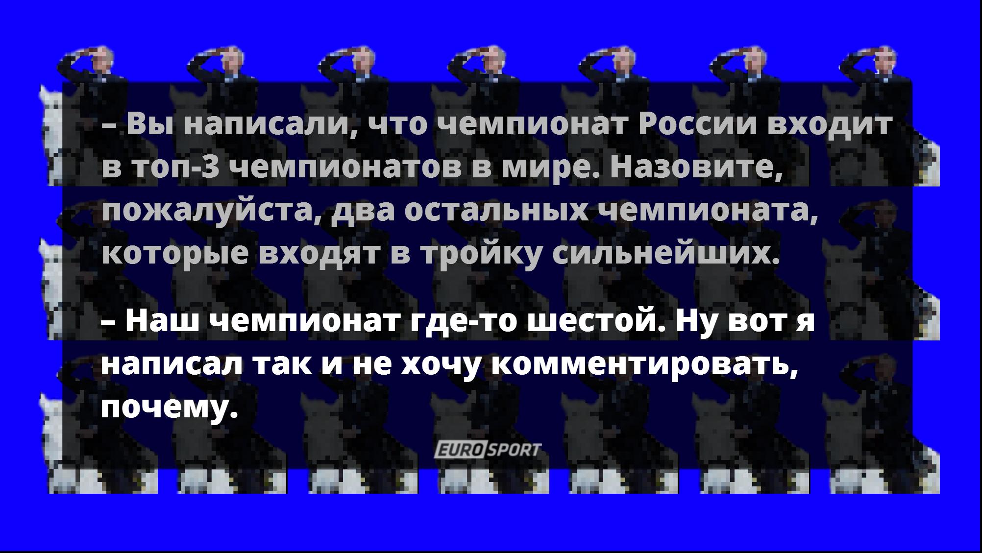 Слуцки не беспокоится о критике со стороны прессы