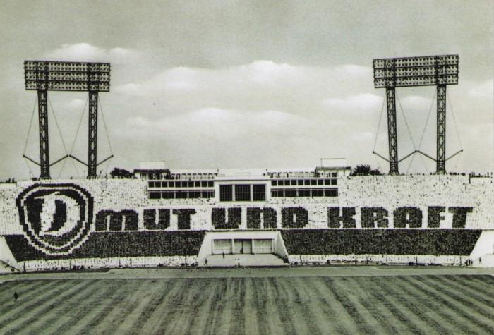 Спортивный ажиотаж в ГДР