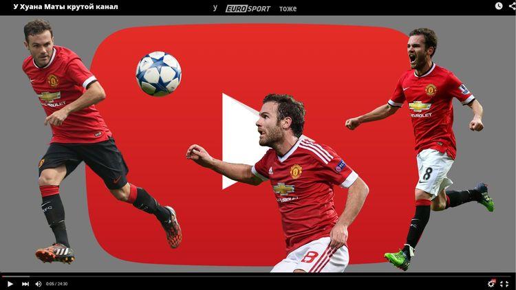 Английский футбольный канал онлайн