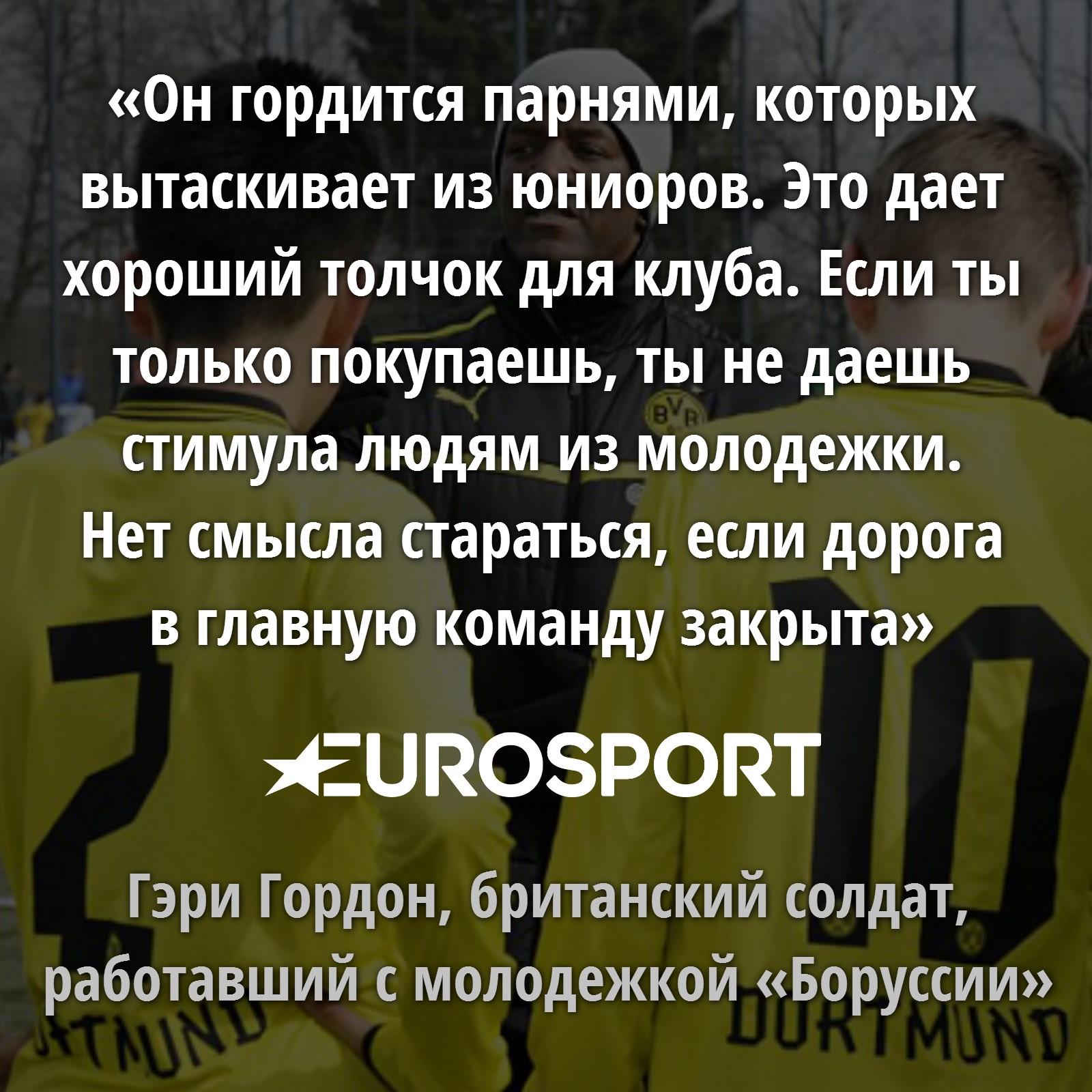 https://i.eurosport.com/2015/11/19/1735208.jpg